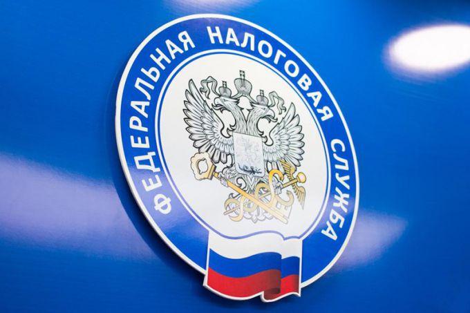 Горячая линия налоговой инспекции Москвы