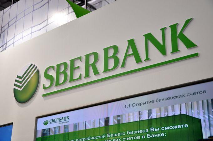 Клиенты могут узнать баланс карты Сбербанка через СМС на 900