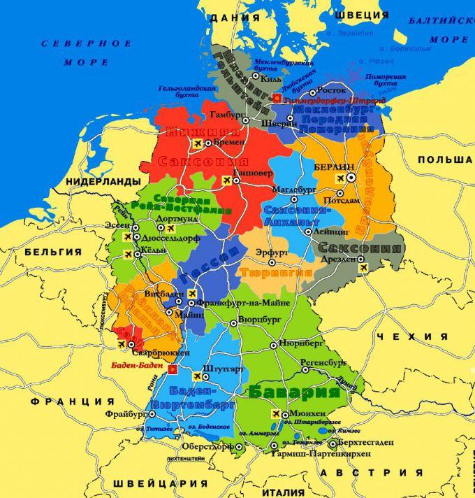 Как устроено административное деление Германии