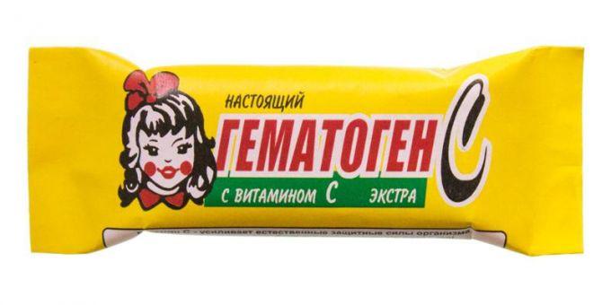 Гематоген С