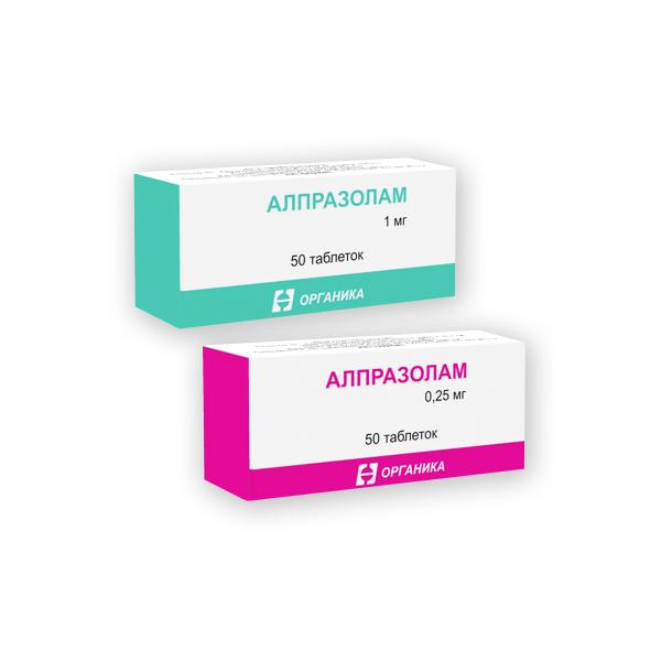 алпразолам в таблетках