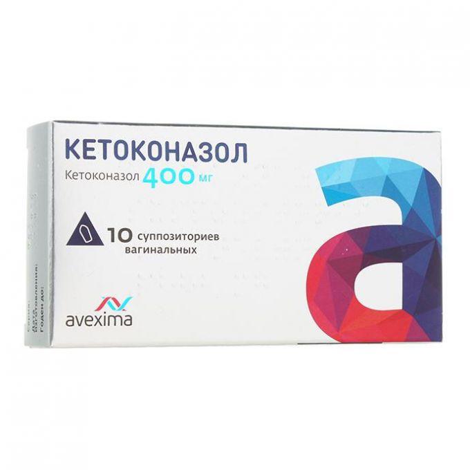 Кетоконазол: инструкция по применению, показания, цена