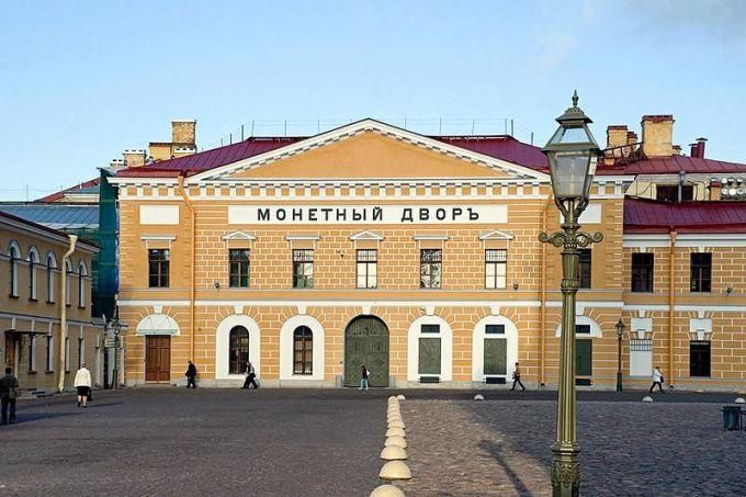 Монетный двор СПб