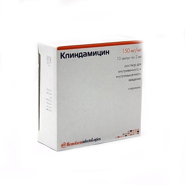 Клиндамицин: инструкция по применению, цена, отзывы, аналоги