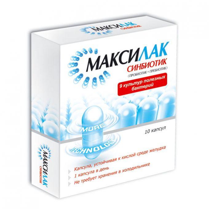 Максилак: инструкция по применению, показания, цена