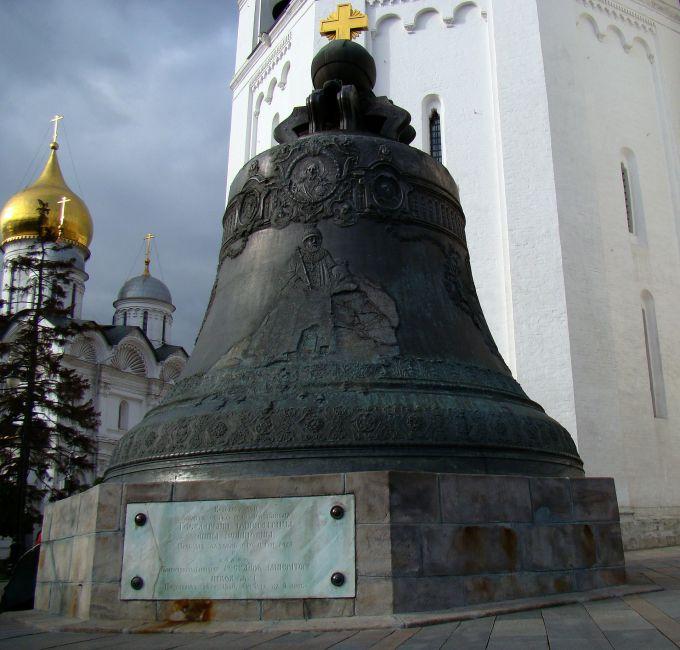 Царь-колокол: описание, история, экскурсии, точный адрес