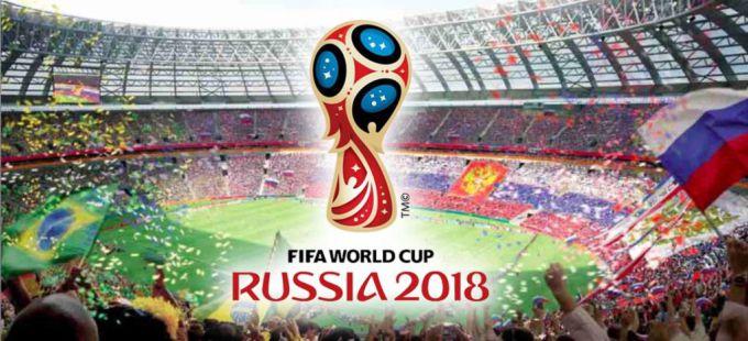 Как распределились игры чемпионата мира по футболу 2018, календарь матчей