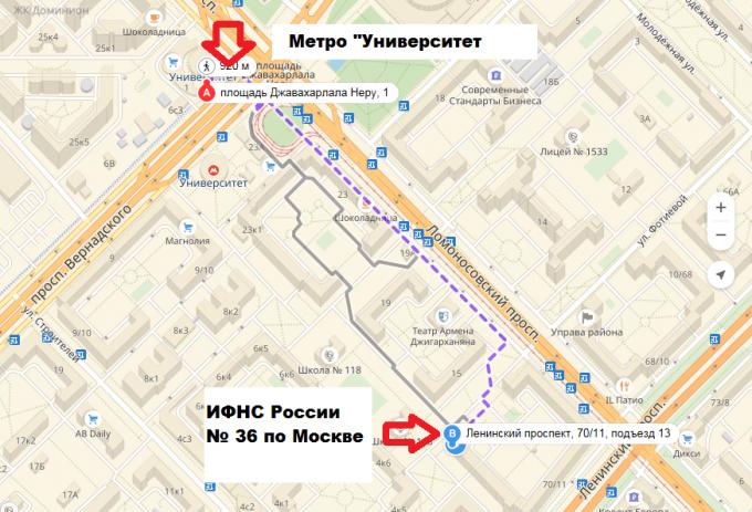 Расположение ИФНС России № 36 по г. Москве