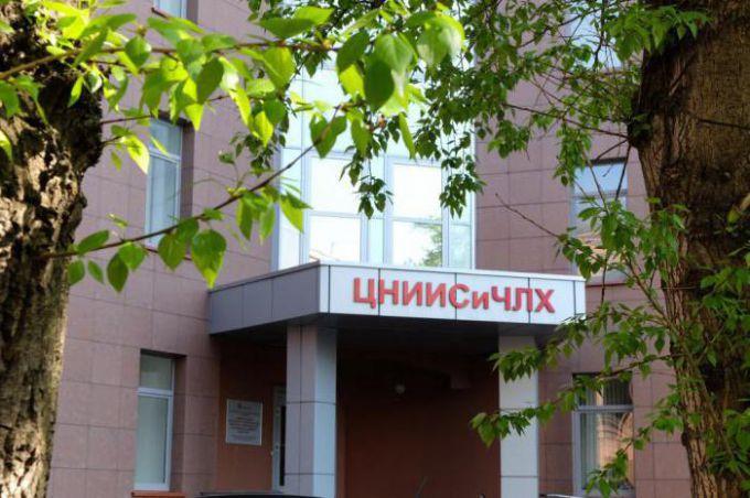 Институт челюстно-лицевой хирургии в Москве: адрес, врачи, отзывы