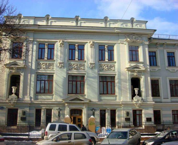 Клиника Бурденко в Москве: история, описание