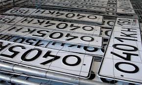 Расшифровка автомобильных номеров