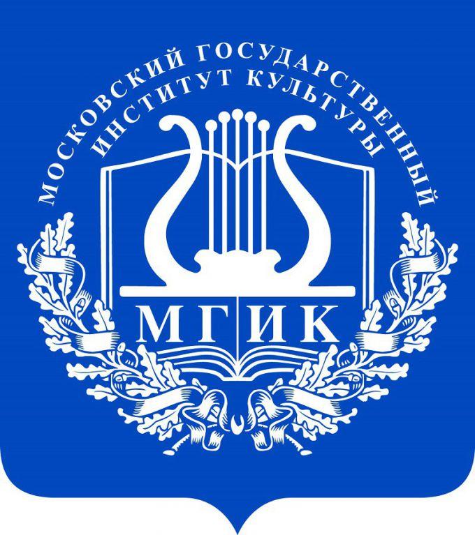 Московский государственный университет культуры и искусств (МГУКИ): факультеты и специальности, условия поступления