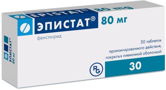 Эпистат 80 мг таблетки инструкция по применению сборник инструкций.