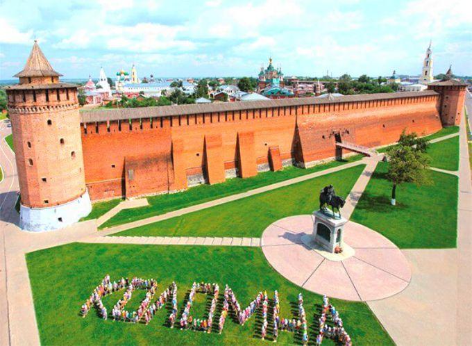 Кремль – главная достопримечательность Коломны