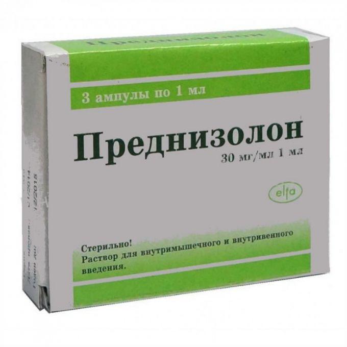 Преднизолона таблетки: инструкция по применению, показания, цена