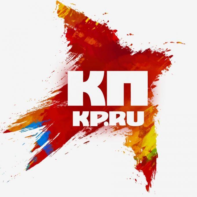 «Комсомо́льская пра́вда» — советская и российская ежедневная общественно-политическая газета, а также интернет-издание, радиостанция