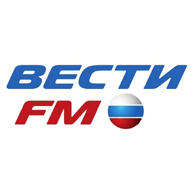 «Вести FM» — российская информационная радиостанция