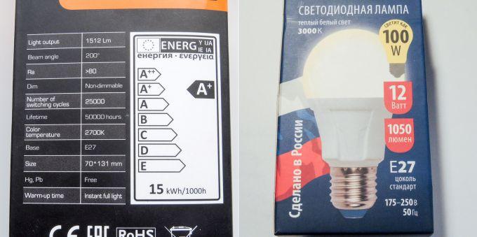 Нужные характеристики лампы указаны на упаковке