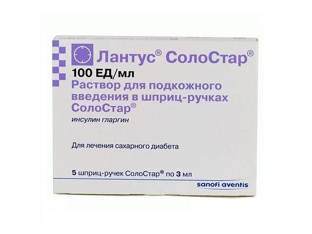 Лантус: инструкция по применению, показания, цена 🚩 Лекарственные ...