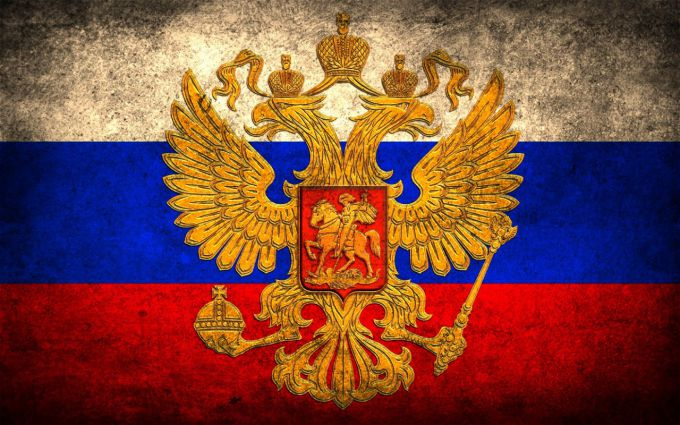 Какого цвета Россия