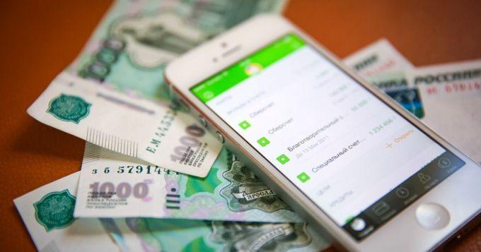 Что делать, если украли деньги через мобильный банк