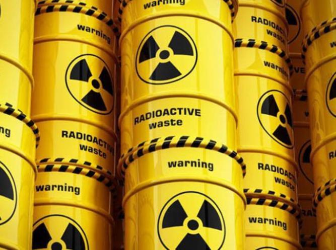 Радиоактивность: это это такое, виды радиоактивности
