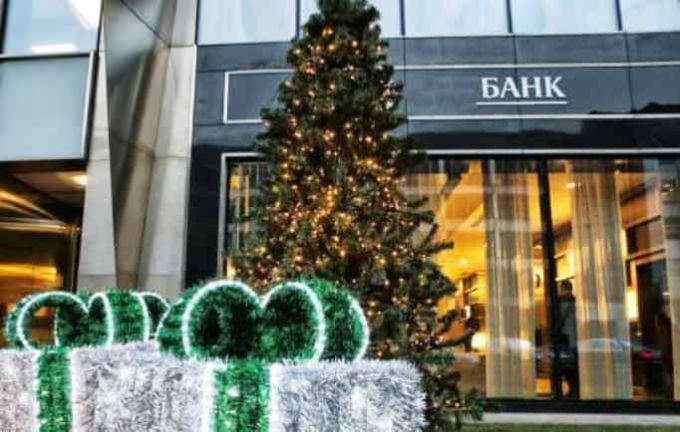 Банк в новогодние дни