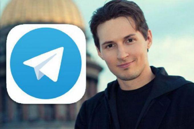 О новой политике Telegram простыми словами