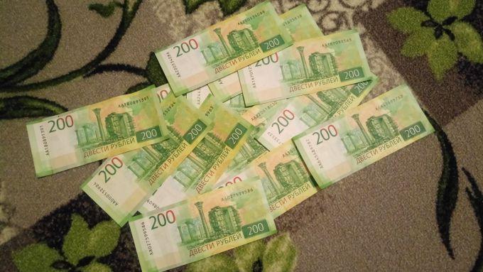 купюры номиналом 200 рублей