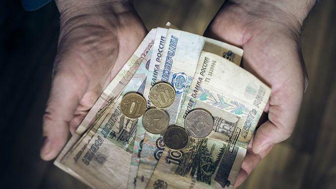 Уровень зарплаты граждан - это показатель экономической состоятельности государства