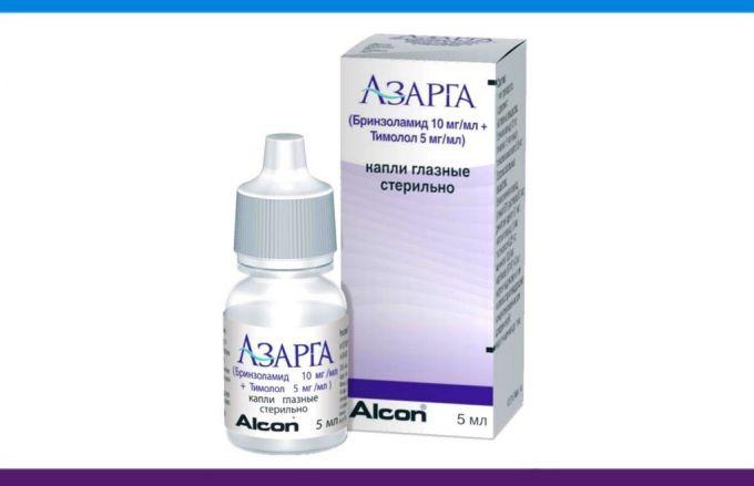«Азарга» (глазные капли): инструкция по применению, цена и отзывы