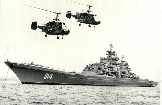 """Адмирал Лазарев"""