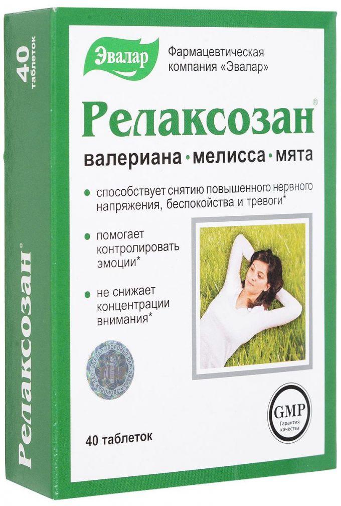 """Препарат """"Релаксозан"""": инструкция по применению, аналоги"""