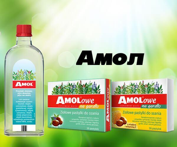 """""""Амол"""": инструкция по применению, показания, аналоги и отзывы"""