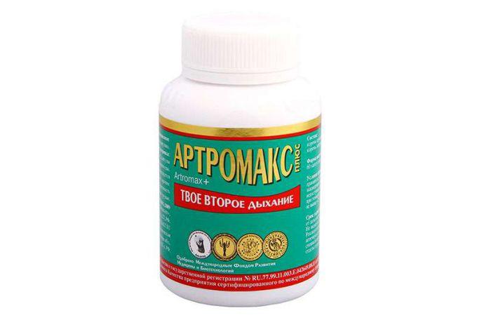 «Артромакс» незаменим при борьбе с паразитами, а также для профилактики их появления