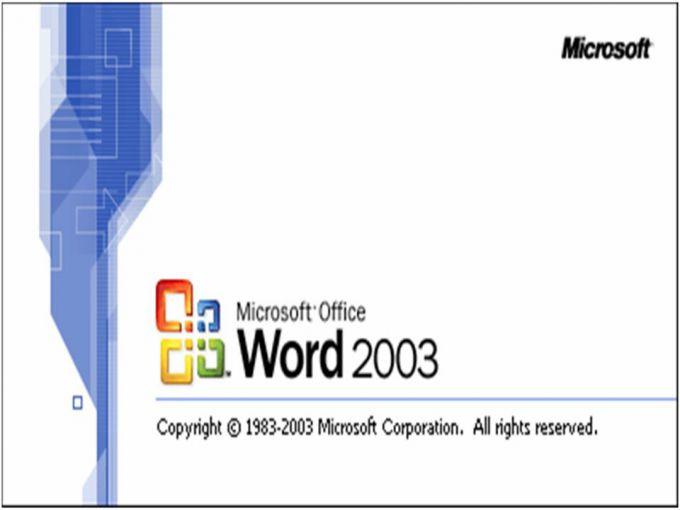Как в ворде 2003 пронумеровать страницы начиная со второй