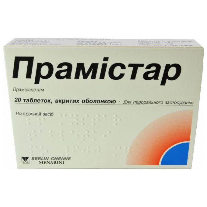 «Прамистар» - эффективное лекарственное средство для восстановления мозговой активности