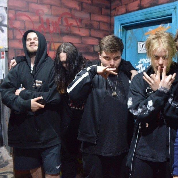 Dead Dynasty - популярный рэп-лейбл, который сумел достичь вершин музыкального Олимпа без пиара