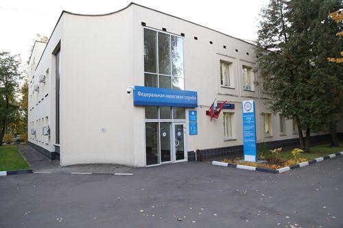 ИФНС России № 26 по г. Москве оказывает полный пакет налоговых услуг населению своего территориального округа