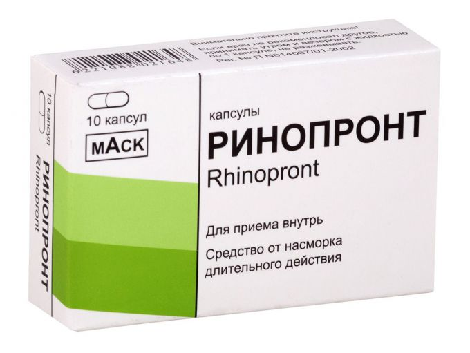 Ринопронт - отличное средство от насморка