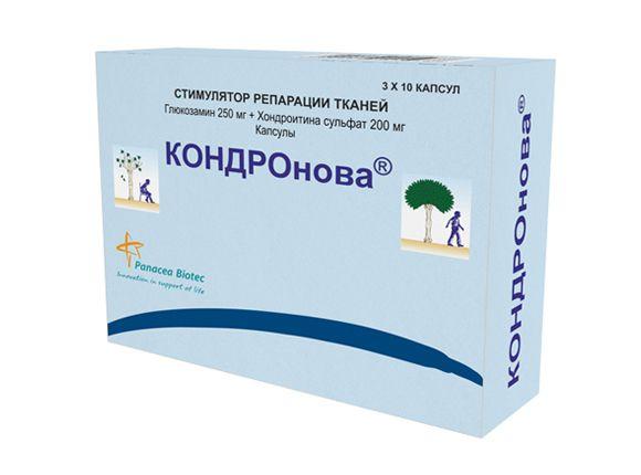 """Кондронова"": инструкция по применению, описание препарата"