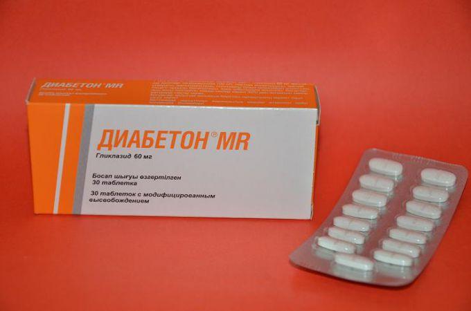 Препарат Диабетон и его влияние на увеличение массы