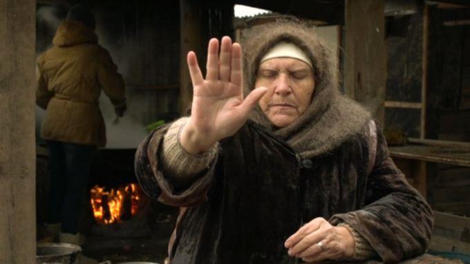 Существует ли слепая ясновидящая баба Нина на самом деле