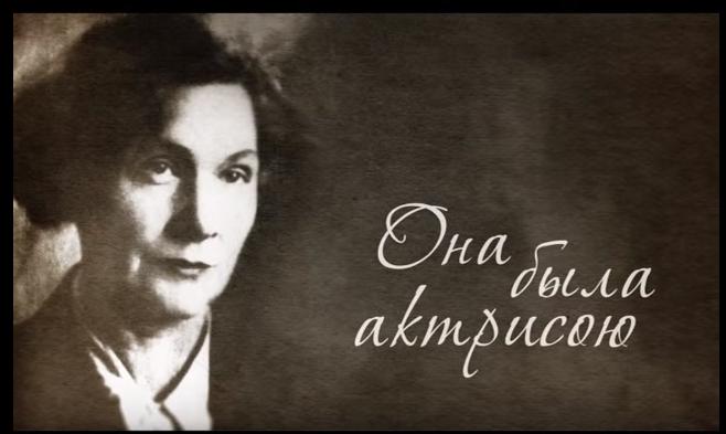 Зоя Яковлева