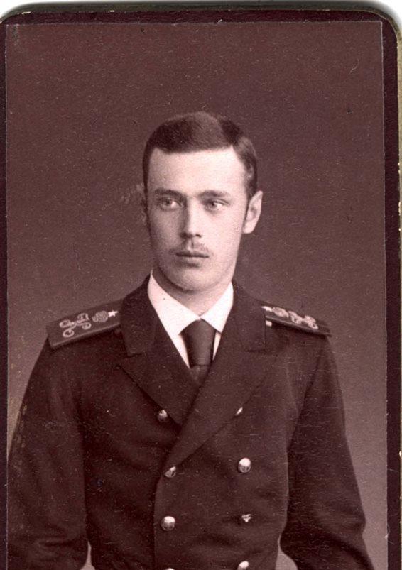 Великий князь Георгий Александрович Романов