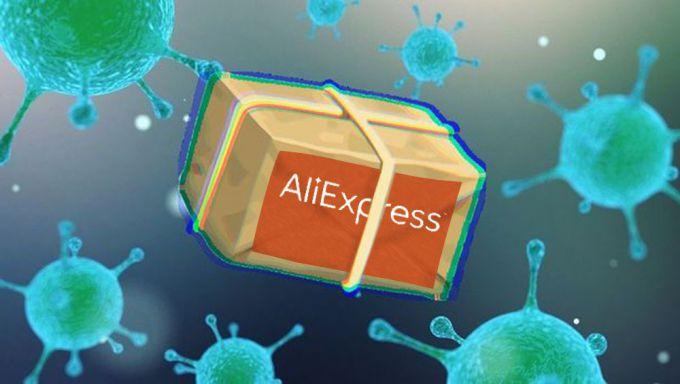 посылка Алиэкспресс и коронавирус