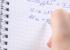 Как выделить из трехчлена квадрат двучлена