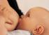 Как быстро отучить от груди ребенка