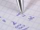Как найти корень квадратного трехчлена