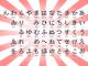 Как можно выучить японский язык самому